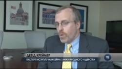 Ось чому майже одночасні візити Гройсмана, Яценюка до США можуть шкодити Україні. Відео