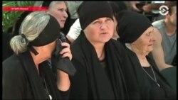 Как в Грузии вспоминали жертв войны с Россией 2008 года