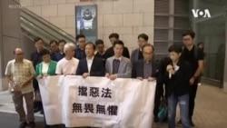 區選在即民主派議員遭捕 香港當局火上澆油?