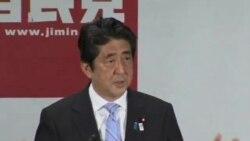 日本執政聯盟贏得國會選舉