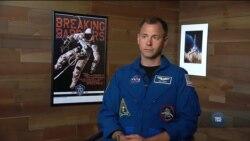 Ексклюзивне інтерв'ю з астронавтом, що здійснив екстрену посадку. Відео