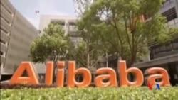 2014-05-07 美國之音視頻新聞: 阿里巴巴IPO擬在美融資10億美元