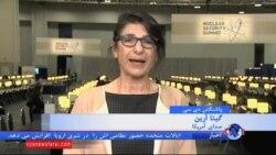 آغاز کنفرانس بین المللی امنیت هسته ای؛ تلاش برای ممانعت دسترسی تروریستها به بمب اتمی