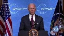 Саміт з питань клімату. США оголосили план вдвічі скоротити викиди парникових газів атмосферу до 2030 року. Відео