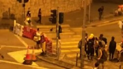 美國之音特約記者現場報道香港6-17凌晨示威者堵路情況