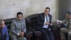 ورود فرستاده ویژه سازمان ملل به یمن