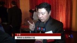 中国影人涌入好莱坞