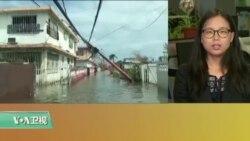 VOA连线:美国国会要求国土部取消波多黎各船运限额,加速重建