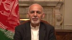 د افغانستان د زلزلې په اړوند د ولسمشر غني ویدیویي پیغام