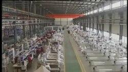 中国经济增幅放缓 为14年最低