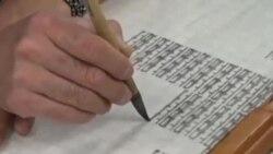 ABD'de Göçmen Kaligrafi Sanatıçısının Başarısı