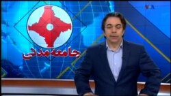 جامعه مدنی ۱۵ آگوست ۲۰۱۵: کنگره جهانی آموزش بین الملل در حمایت از معلمان زندانی در ایران