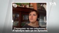 Розповідь української медсестри, яка бореться з коронавірусом в Нью-Йорку. Відео