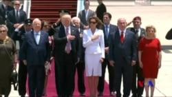 川普稱有罕見的機會締造中東和平(粵語)