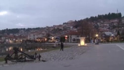 Боите на Охрид за празниците