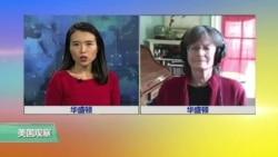 VOA连线(夏竹丽):女性选民将如何在大选中抉择