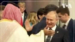 Silavkirina Putin û Mihemed Bîn Salman