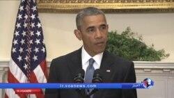اوباما تغییر سیاست آمریکا در موارد گروگان گیری را اعلام کرد