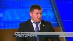 """Полковник Юлій Мамчур: """"Будувати добросусідські відносини з Росією дуже складно"""". Відео"""