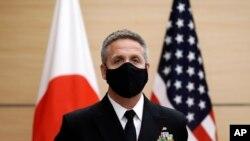 امریکہ کی انڈو پیسیفک کمانڈ کے لیڈر ایڈمرل فلپ ڈیوڈسن