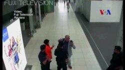 Video muestra el momento de ataque a Kim Jong Nam