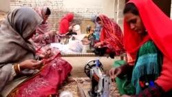 خواتین کی سماجی و معاشی ترقی ضروری کیوں؟