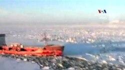 Արկտիկայի նավթային պաշարները