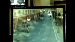 中國地震導致4人喪生