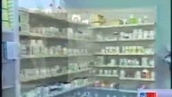 خطرات مصرف دوا های بدون تجویز داکتر