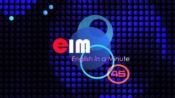 English in a Minute: Have a Blast