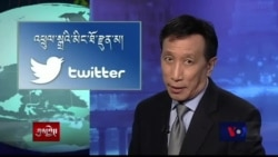 Kunleng News Jul 23, 2014