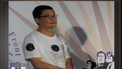 VOA连线:专访香港中文大学社会学副教授陈健民博士