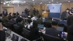 韩国发现首例寨卡病毒感染病例