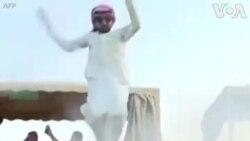 Imbyino Gakondo Zidasanzwe muri Arabia Saoudite