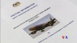 2015-03-08 美國之音視頻新聞: 馬來西亞發佈MH370班機失蹤調查報告