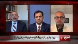 افق نو ۲۸ ژوئن: قرارداد ایران ایر و شرکت بوئینگ: گام بلند همکاریهای اقتصادی ایران و آمریکا