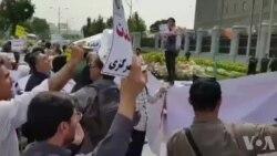 تجمع مالبخاتگان موسسه مالی آرمان در مقابل مجلس شورای اسلامی