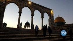 Ізраїль та Об'єднані Арабські Емірати за посередництва США підписали угоду про нормалізацію відносин. Відео