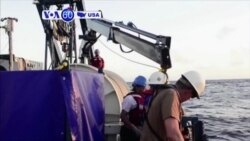 VOA60 America - US Identifies Wreckage of Cargo Ship El Faro
