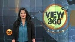 View 360 - بدھ 6 نومبر کا پروگرام