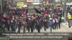 Белый дом: действия ХАМАС - пропагандистский ход
