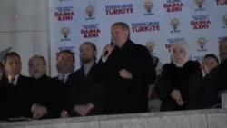 اردوغان: حزب عدالت و توسعه در انتخابات پيروز شد