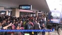 حملات پاریس و کشمکش سیاسی در آمریکا برسر پذیرش پناهجویان سوری