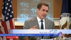 وزارت خارجه ایران سفیر سوئیس را برای توضیح درباره رای دیوان عالی آمریکا علیه تهران فراخواند