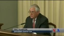 Час-Time: Підсумки візиту держсекретаря США у Москву
