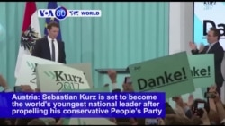 VOA60 World PM - Austria: Sebastian Kurz is set to become the world's youngest national leader