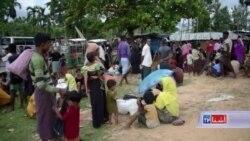 د روهینگیا مسلمان اقلیت په برما کې له ستونزو سره مخامخ دی