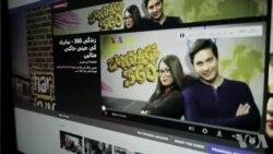 اردو وی او اے کی دنیا