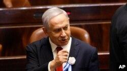 Umushikiranganji wa mere wa Isirayeri Benjamin Netanyahu