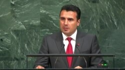 Македонскиот премиер Зоран Заев се обрати на пленарната седница на Генералното собрание на ОН
